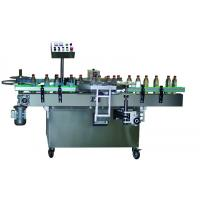 EC-60 High Speed Vertical Self-Adhesive Glue Flat Bottle Labelling Machine With Applicator Manufactures