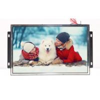 Low cost 15 inch frameless LCD video screen for shelves/display racks Manufactures