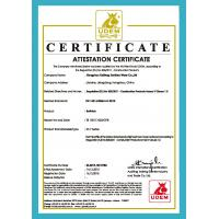 Hangzhou Kaifeng Sanitary Ware Co.,Ltd Certifications