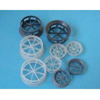 Cascade Ring Manufactures
