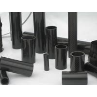 high quality of 3k carbon fiber tubing Manufactures