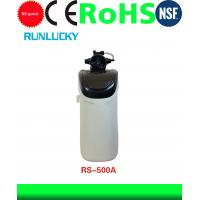 Quality Runlucky RS-500A Residential Water Softer Cabinet Water Softner Machine for sale