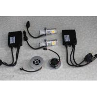 Buy cheap High Lumen H8 22W Car Headlight Conversion Kit 1200LM , 180 Degree Beam Angle from wholesalers