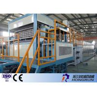 Multi Functional Paper Egg Tray Making Machine Rotary Type 3000PCS / HR Manufactures