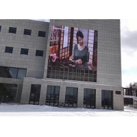 Full Color Remote Control SMD3535 P6 Led Moving Message Display Manufactures