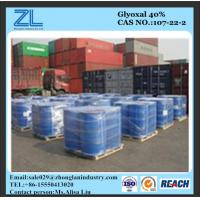 Glyoxal, 40% in Water (Formaldehyde<1200ppm) Manufactures