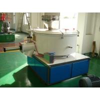 Multichannel cooling SHL Penumatic ColdMixing Machine High Speed Mixer For PVC , PP , PE Manufactures