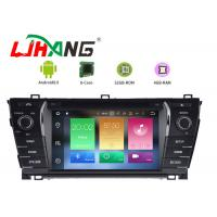 BT Canbus Rear Camera Toyota Corolla Navigation DVD Player 1280*600 Resolution Manufactures