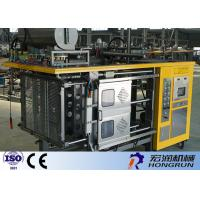 220V / 380V EPS Shape Molding Machinee Easy Operation 1250x1100x420mm Manufactures