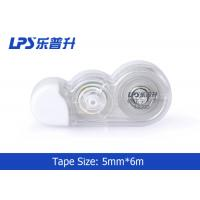 Mini PET Film Correction Tape 5mm * 6m in Blister Card OEM / ODM Manufactures