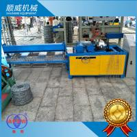 6m Manual  Chain Link Fencing Machine Weaving Diameter Φ2.0mm - Φ6.0mm Manufactures