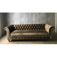 2017 hot sale moden luxury chesterfield sofa with grey velvet,living room sofa,french style sofa,oak wood sofa Manufactures