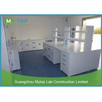 PP Material Modular Laboratory Furniture For Hospital Clinical Alkali Resistance Manufactures