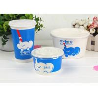 Two Sided Poly - Coated Cold Paper Cups With Lids And Straws Eco Friendly Manufactures