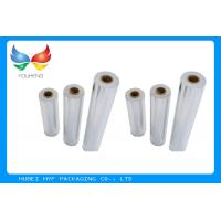 Wet Strength Vacuum Metallized Paper , High Glossiness Silver Holographic Paper Manufactures