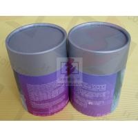 Telescoping Cardboard Tube Boxes Small Diameter Round For Packaging Manufactures