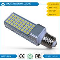 Best price smd5050 e27/g24 led pl corn lamp 8w Manufactures