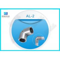 90 Degree Elbow Aluminum Pipe Joints , AL-2 Metal Tube Fittings Round Head Shape Manufactures