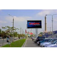 350W / m2 P10 Full Color Led Display Board For Advertising , 96dots * 96dots Resolution Manufactures