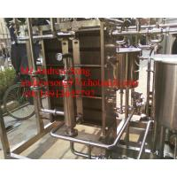 plate/board pasteurizer for milk, juice, beverage etc Manufactures