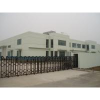 Hangzhou CATA Tech Co., Ltd.
