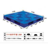 QC3139 Storage Equipment Packing Heavy Duty Plastic Pallets 1100*1100*150mm Manufactures