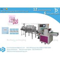 Pillow Type CakesBuscuits Packing Machine For Compressed Facial Mask Manufactures