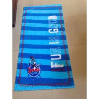 Buy cheap 76*152cm customize printed beach towel  21s 100% cotton from wholesalers