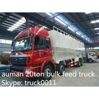 Quality Foton auman 8*4 40cbm bulk feed transported truck for sale, 20tons farm-oriented animal feed pellet tank truck for sale  for sale