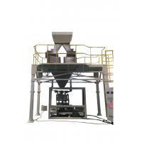 Open Mouth Bag Power Filling and Granule Machine,PCL Control, Automatic and Flexible Manufactures