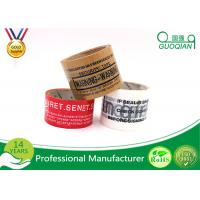 Custom Clear Bopp Adhesive Offer Printed Packing Tape Roll 18mic - 38mic Manufactures