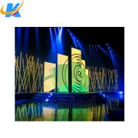 Buy cheap P3 HD Screen Indoor Full Color Led Display Constant Current 110-220V AC 25w Module from wholesalers