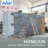 UPVC Piping Package Water Treatment Plant , Desalination Of Seawater For Drinking Manufactures