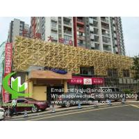 3D Perforated Cladding Custom Size Aluminum Sheet   Curtain Wall Outside Use Hollow Design Manufactures