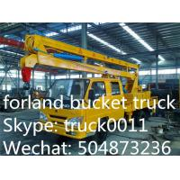 Quality factory sale best price Dongfeng duolika high altitude operation truck,dongfeng for sale
