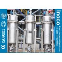 Quality BOCIN ASME Stainless Steel Self Cleaning Modular Filtration System For Liquid for sale