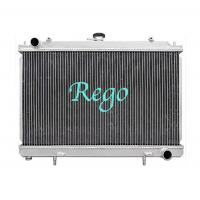 Quality At / Mt Cooling Aluminum Motorcycle Radiator For Nissan 240sx 1995 - 1998 At for sale