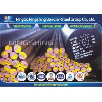 AISI / SAE 8620 Alloy Steel Round Bars For Camshafts / Fasteners Manufactures