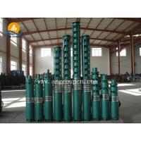 vertical deep well multistage submersible water pump Manufactures