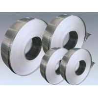 HDGI Slitting Galvanized Steel Strip Bright Surface Regular Spangle,High Zinc coating Manufactures