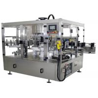 Automatic PET Bottle Labeling Machine Rotary Labeling Machine 1500 KGS Manufactures