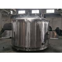 GXG 1200 Low Pressure Agitated Nutsche Filter Dryer For Pharmaceutical Industries Manufactures