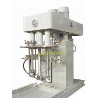 YRDGN multi - functional high speed dispersers / laboratory disperser Manufactures