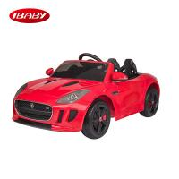 High quality japanese rc cars/toys children cars/cars for children drive Manufactures