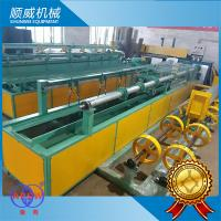 PLC Control Chain Link Wire Machine Yellow And Green Color 2 Meters Width Manufactures
