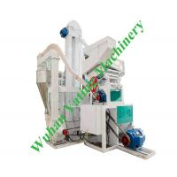 1100kg/H  Small Scale Rice Mill Plant  Small Parboiled Rice Plant For Rown Rice​ Manufactures