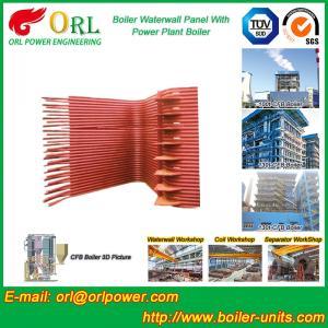 Condensing Gas Boiler Water Wall Panels , Boiler Membrane Wall Tube Manufactures