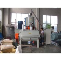 China High Speed Plastic Mixer Machine For Pvc Compounding Heating Cooling on sale