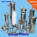 BOCIN Liquid Water / Oil Filtration Industrial Cartridge Filters , Flange Filter Manufactures