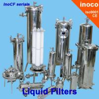 BOCIN Liquid Water / Oil Filtration Industrial Cartridge Filters , Flange Filter Manufactures